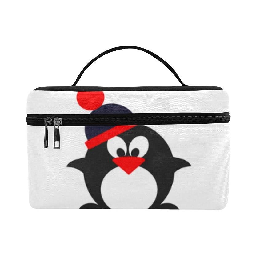 数値舞い上がる記事TELSG メイクボックス おかしいペンギンや帽子 コスメ収納 化粧品収納ケース 大容量 収納ボックス 化粧品入れ 化粧バッグ 旅行用 メイクブラシバッグ 化粧箱 持ち運び便利 プロ用