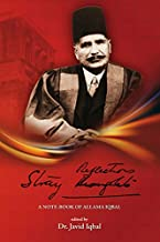 Stray Reflections: A note-book of Allama Iqbal