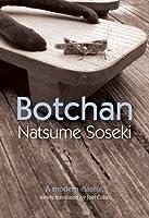 英文版 新訳 坊っちゃん - Botchan