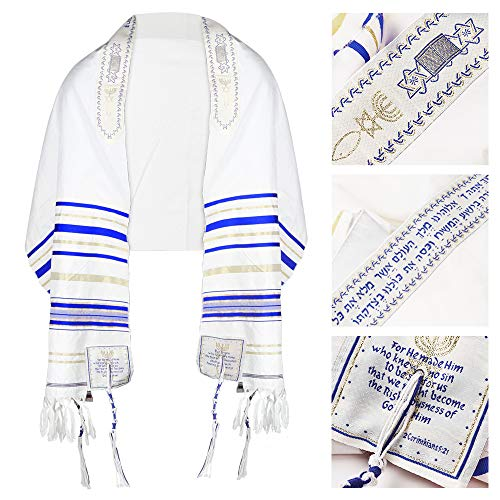 Messianic Tallit Prayer Shawl 72'x 22' with Bag | Designed in Israel