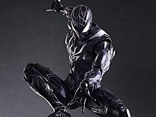 Marvel Universe Variant Play Arts Kai Spider-Man (Limited Color Edition) (製造元:Square Enix Products) [並行輸入品]