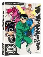 Yu Yu Hakusho: Ova / Eizou Hakusho [DVD] [Import]