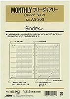 日本能率協会 A5サイズ A5303 MONTHLY フリーダイアリー システム手帳リフィル 【× 2 パック 】