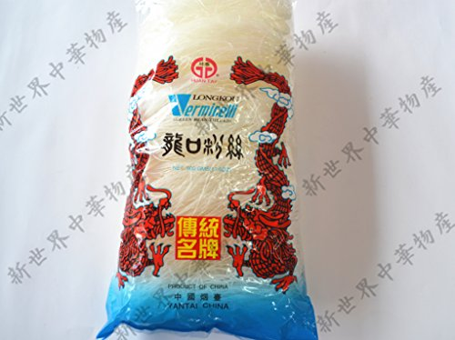 龍口粉絲 春雨ヌードル 業務用 緑豆春雨 ロングハルサメ 中国産 500g