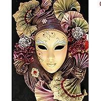 大人のための2000ピースパズル怖いマスクの女性ジグソーパズル75 * 105CM