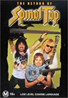 Return of Spinal Tap [DVD]