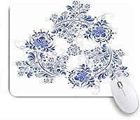 VAMIX マウスパッド 個性的 おしゃれ 柔軟 かわいい ゴム製裏面 ゲーミングマウスパッド PC ノートパソコン オフィス用 デスクマット 滑り止め 耐久性が良い おもしろいパターン (野菜レトロ抽象的装飾的カラフルデザイン気づき民俗自然美しい花)
