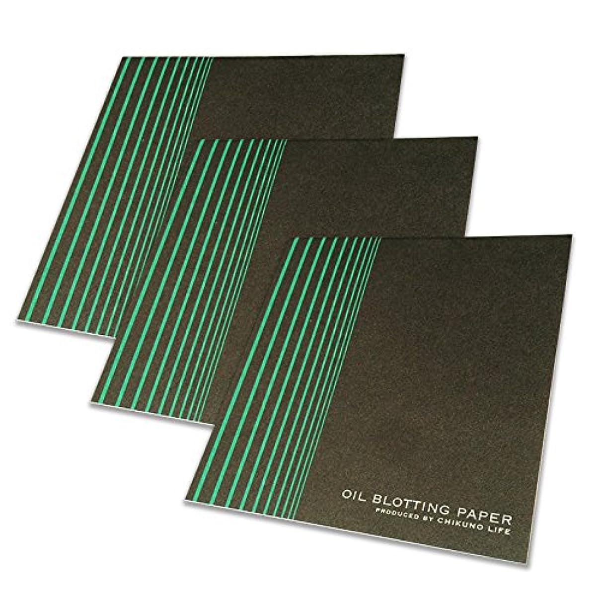 アコードあなたが良くなります簡単に京竹炭入りあぶらとり紙×3個セット 京都 竹炭 黒 油とり紙 皮脂を吸着
