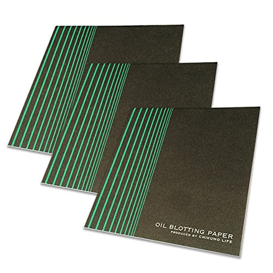 困惑薬用前文京竹炭入りあぶらとり紙×3個セット 京都 竹炭 黒 油とり紙 皮脂を吸着