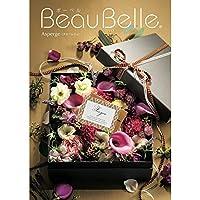 シャディ カタログギフト BeauBelle (ボーベル) アスペルジュ