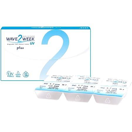 WAVE 2ウィーク UV plus (2週間使い捨てタイプ6枚入り) 【BC】8.7【PWR】-3.00