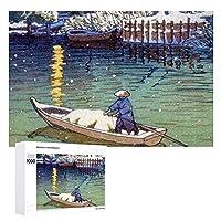 INOV 涼しい日本 冬 雪湖 ボート 漁師はscen ジグソーパズル 1000ピース 名画 パズル デコレーション 大人向け 75cm*50cm 壁飾り インテリア 大人の玩具 減圧玩具 ストレス解消 家族 お家で遊び