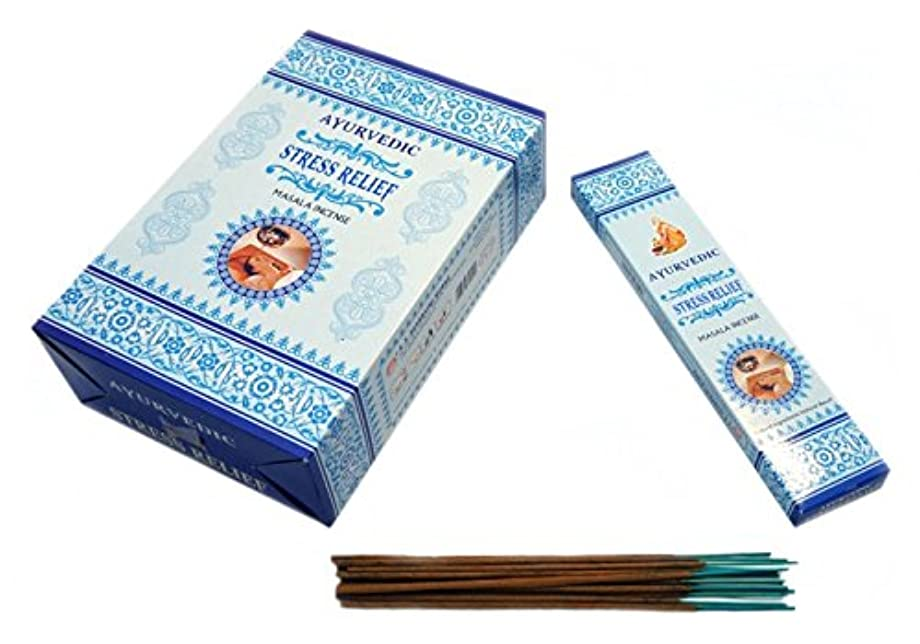 カトリック教徒株式会社暴行Ayurvedic Stress Relief Masala Incense Sticks Agarbatti (12パックX 15?Sticks各)