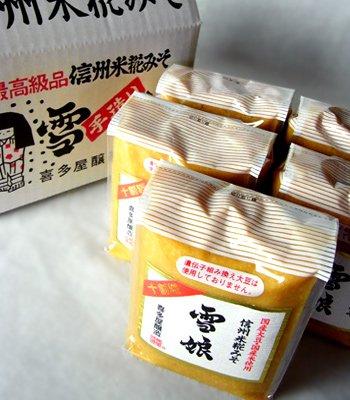 信州みそ 米糀みそ 雪娘 赤みそ 900g×5袋 箱入 ギフトセット 喜多屋醸造