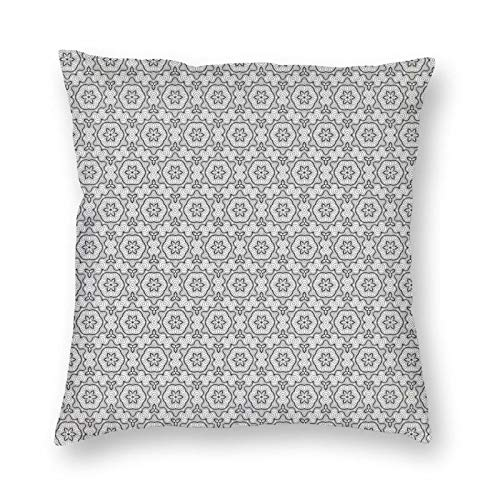 Decorative Cushion Covers with Abstract and Artistic Mandala Style Floral Symmetrical Simple Motifs Tile,for Sofa Office Decor Cotton and Linen Cushion Covers 22*22Inch