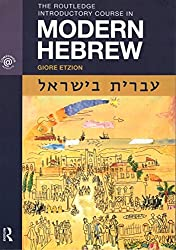 Top 10 Hebrew Textbooks & Books for Beginners
