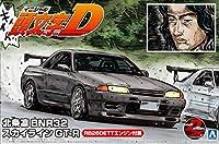 青島文化教材社 頭文字Dシリーズ No.4 北条凛 BNR32 スカイラインGT-R 1/24スケール プラモデル
