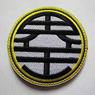 King Kai Symbol Logo Dragon Ball Z DBZ GT Vegeta Piccolo Military Patch Fabric Embroidered Badges Patch Tactical Stickers for Clothes with Hook & Loop