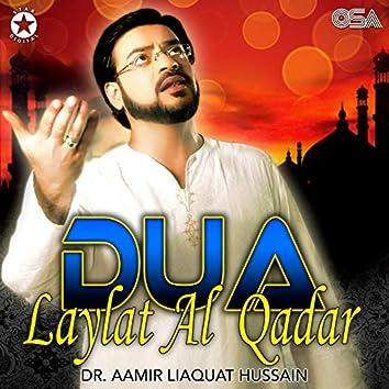 Dua Laylat Al Qadar