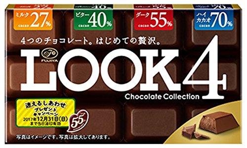 不二家 ルック4(チョコレートコレクション) 52g×10箱