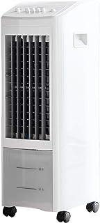タンスのゲン 冷風扇 風量3段階 【メーカー1年保証】 扇風機 保冷剤付き 結露トレー付き フィルター 省エネ 25800031 02 【69564】