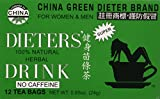 China Green Dieters Tea -- Dieters Tea For Wt Loss 12 Ct