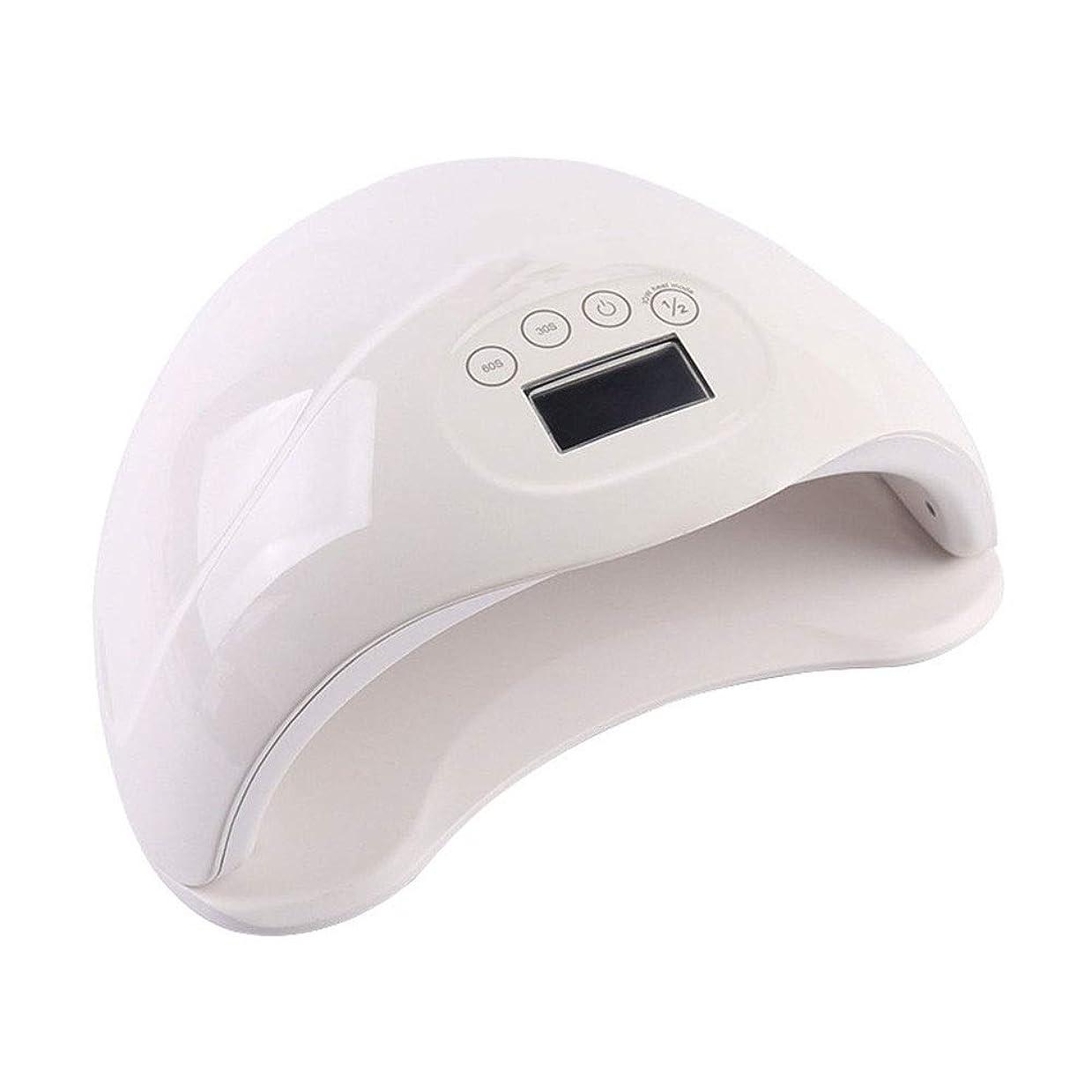めんどり頼る試みLED UVランプのためのジェルネイルドライヤースマートセンサネイル硬化Light30 / 60代時間簡単にキャリー(ホワイト) (Color : White, Size : EU)