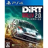DiRT Rally 2.0(ダートラリー2.0) - PS4
