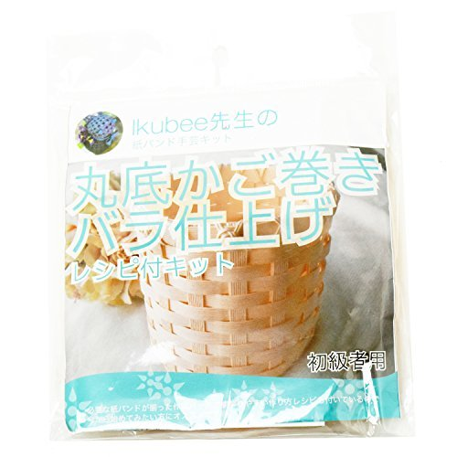 Handicraft kit Papieren band KIK 01 Round-bottomed basketbal rose afwerkingspapier