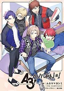 A3! AUTUMN #1【電子限定イラスト特典付】 (ZERO-SUMコミックス)