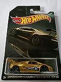 Hot wheels Lamborghini Huracan LP 620-2 Super Trofeo, 6/6,Gold Color,One Piece car