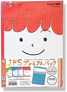 ショウワノート ジャポニカプレミアムパック JFS-5 ジャポニカフレンド5mm方眼4冊+水平開きノート1冊