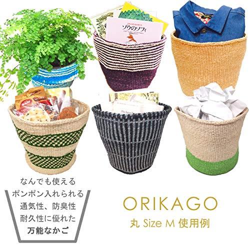 ORIKAGOかごM-カゴインテリア籠小物入れパン入れるかご-チェッカーラインブラック・ナチュラル