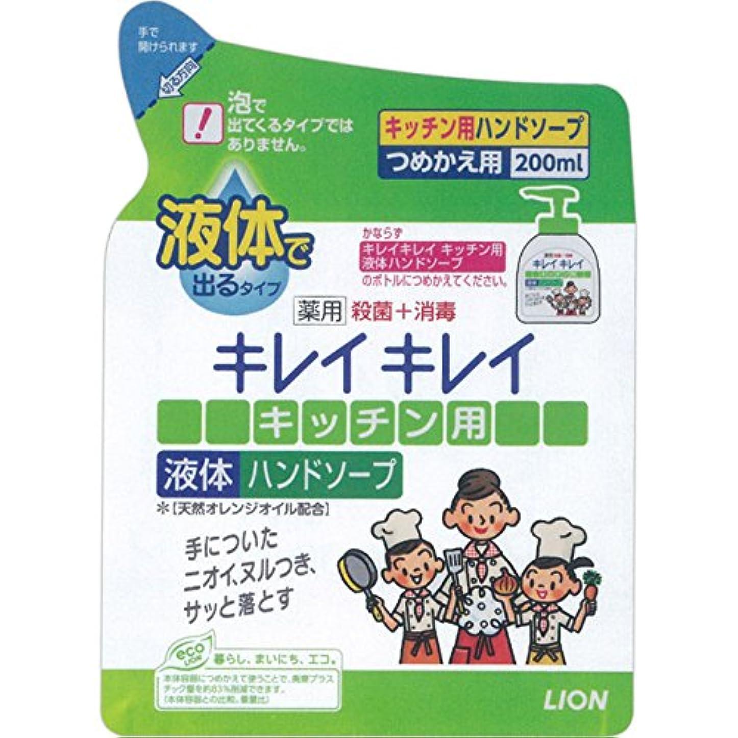 外交斧追跡キレイキレイ 薬用キッチンハンドソープ 詰替用200ml