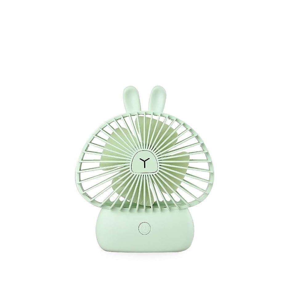 Gopeak Cute Rabbit Shape Mini Fan Large Wind USB Powered Battery Portable Handheld Cooling Desktop Fan with Night Light