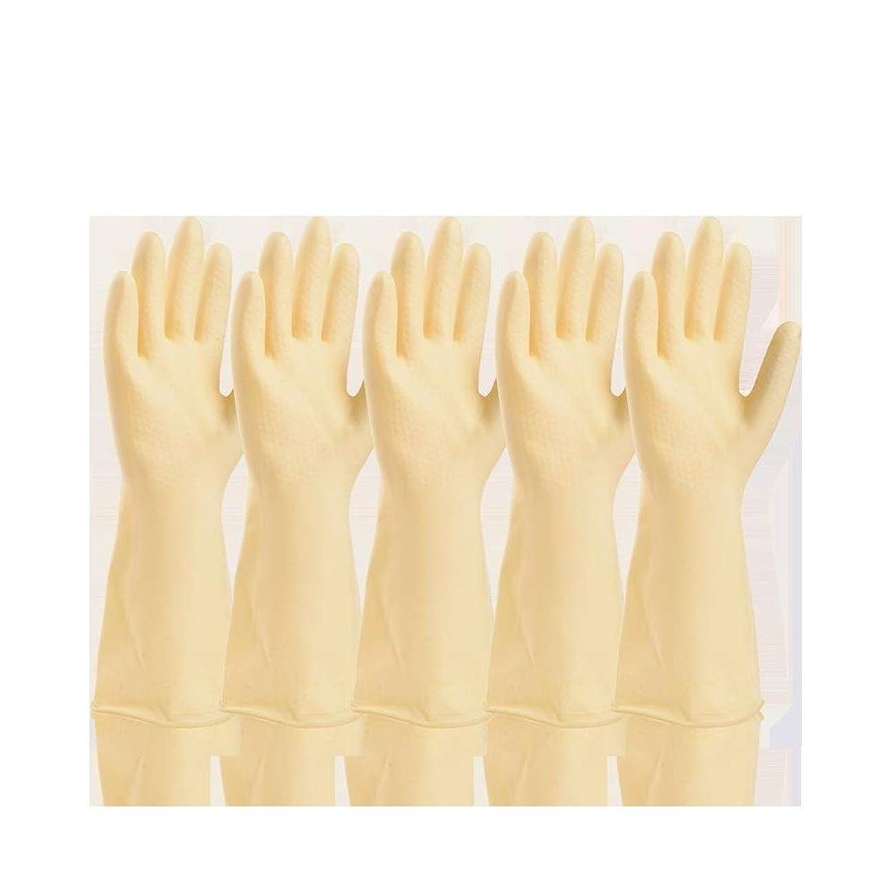 民族主義通り飛び込む使い捨て手袋 工業用手袋厚手のプラスチック製保護用耐水性防水ラテックス手袋、5ペア ニトリルゴム手袋 (Color : White, Size : S)