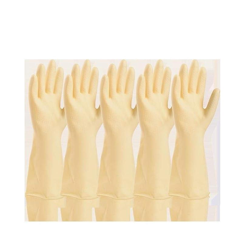 アルバニーコーヒー拷問使い捨て手袋 工業用手袋厚手のプラスチック製保護用耐水性防水ラテックス手袋、5ペア ニトリルゴム手袋 (Color : White, Size : S)