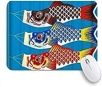 EILANNAマウスパッド 鯉凧 ゲーミング オフィス最適 おしゃれ 防水 耐久性が良い 滑り止めゴム底 ゲーミングなど適用 用ノートブックコンピュータマウスマット