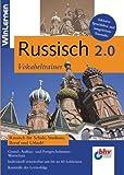 WinLernen - Russisch Vokabeltrainer 2.0 -