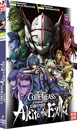 Code Geass - OAV 1 & 2 - Akito the Exiled