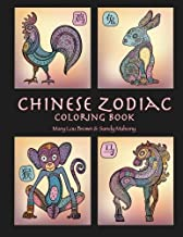 Chinese Zodiac Coloring Book