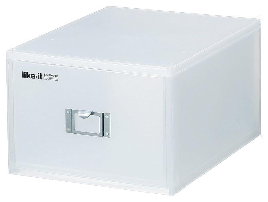 ライクイット(Like-it) 収納ケース ホワイト 本体:(約) W260×D350×H180mm、内寸:(約) W230×D325×H150mm