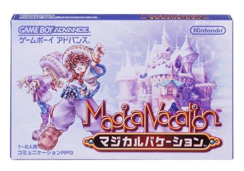 任天堂『Magical Vacation(マジカルバケーション)』