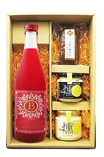 〔セット商品〕ブラッドオレンジ梅酒 【 天吹アポロン 】 720ml + いぶりがっこ + タルタルソース2種セット