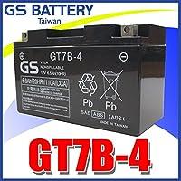 台湾GS GT7B-4 バイクバッテリー 【互換 YT7B-BS YT7B-4 FT7B-4】 DR-Z400 シグナスX(SE44) シグナス X XC125(SE44J) マジェスティー250 初期充電済 即使用可能