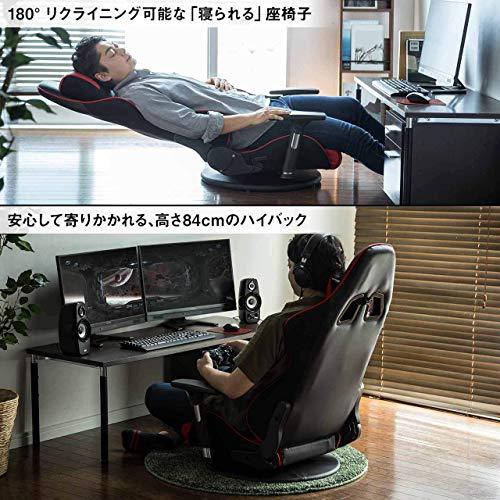 サンワサプライ『ゲーミング座椅子』