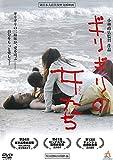 ギリギリの女たち [レンタル落ち] image