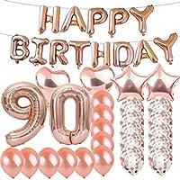 スイートな90歳の誕生日デコレーション パーティー用品 ローズゴールドナンバー90バルーン 90番ホイルマイラーバルーン ラテックスバルーンデコレーション 90番目の誕生日プレゼントに最適 ガールズ レディース メンズ 写真撮影小道具