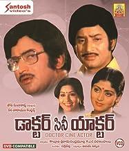 Doctor Cine Actor Telugu Movie VCD