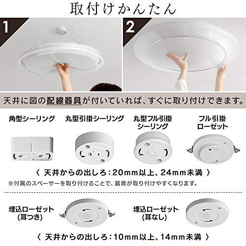 アイリスオーヤマ『間接照明シーリングライト(CL12DL-IDR)』